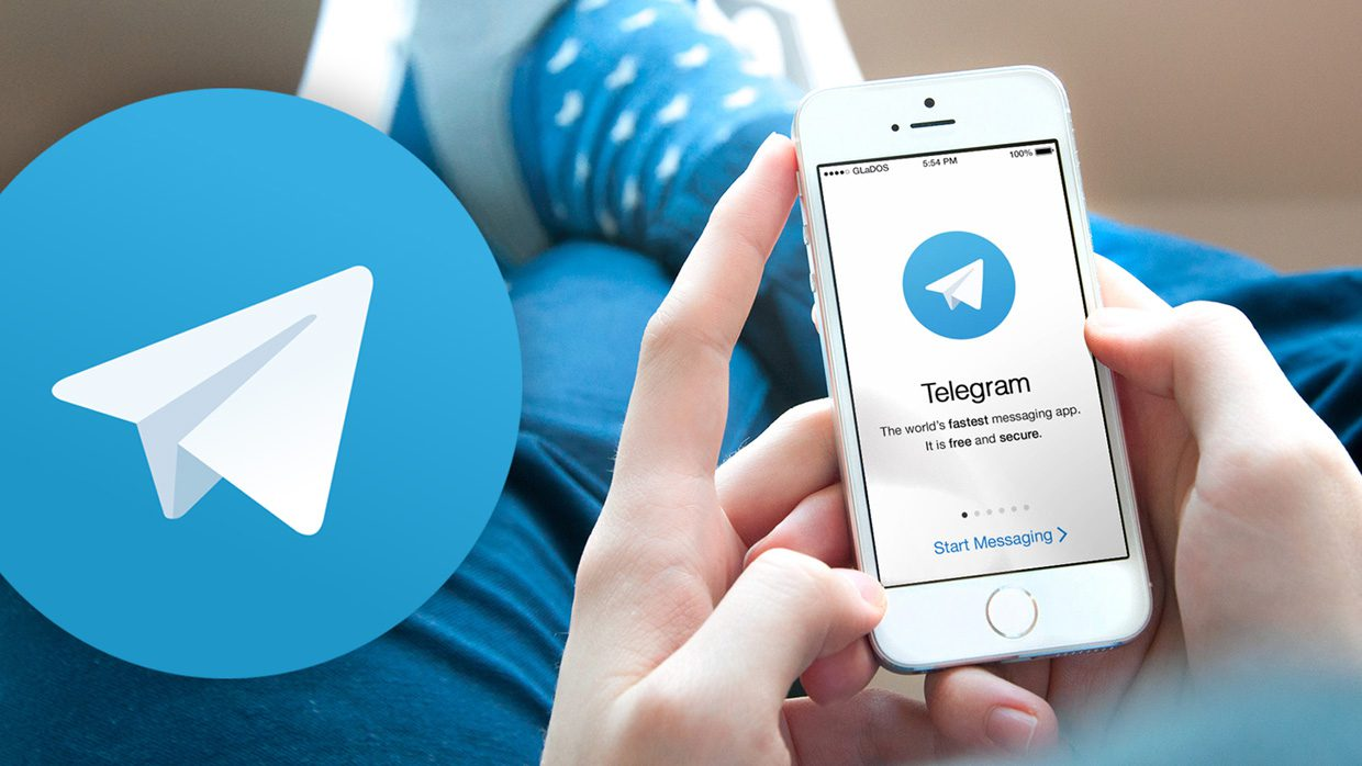 Telegram Api для 1с